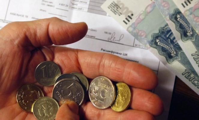 Изображение - Как списать долги по коммунальным платежам kak-spisat-dolgi-za-kommunalku-01