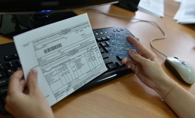 Изображение - Как списать долги по коммунальным платежам kak-spisat-dolgi-za-kommunalku-02