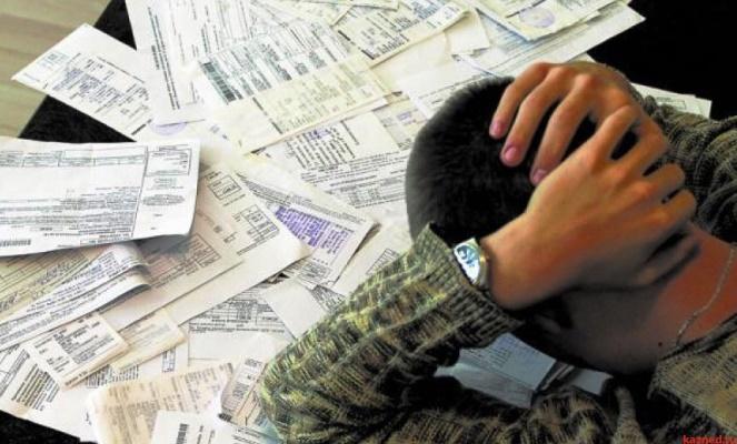 Что делать при задолженности