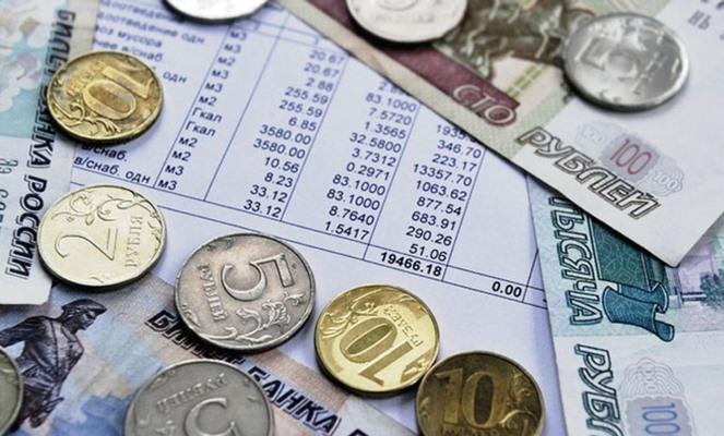 Оплата коммунальных услуг