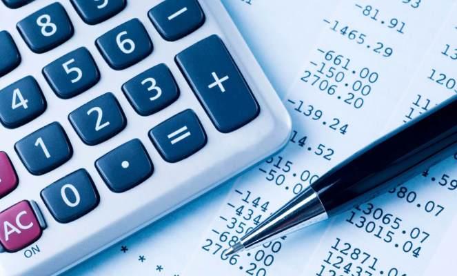 Расчет коммунальных тарифов