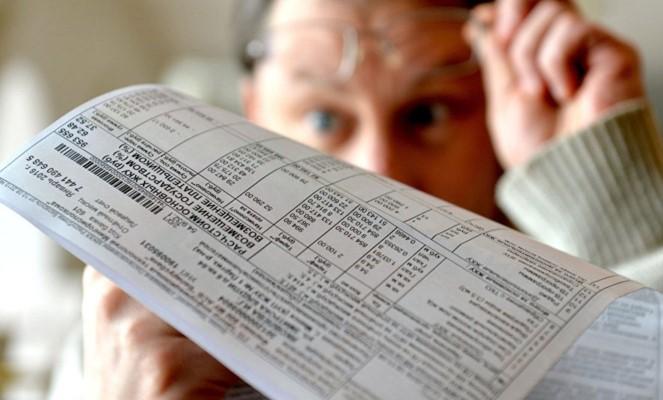 Повышение тарифов на коммунальные услуги