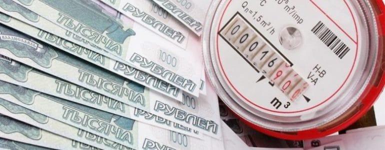Порядок расчета коммунальных платежей за ЖКУ онлайн в 2019 году
