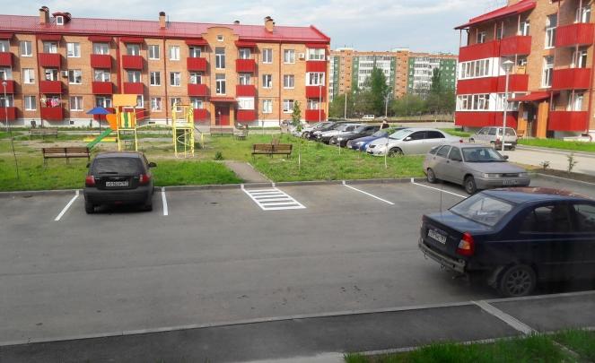 Регистрация придомовой парковки