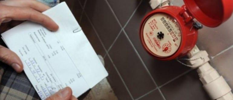 Показания счетчиков воды — как правильно снимать и передавать показания расходомеров