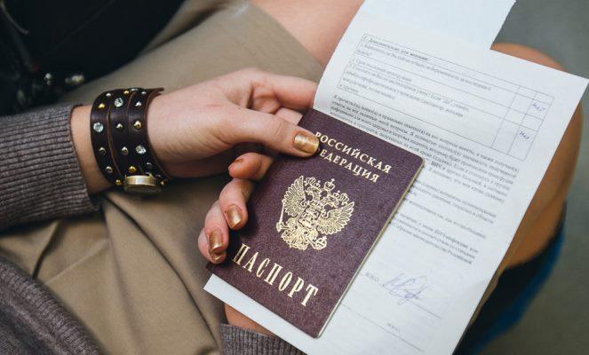 Порядок снятия с регистрации