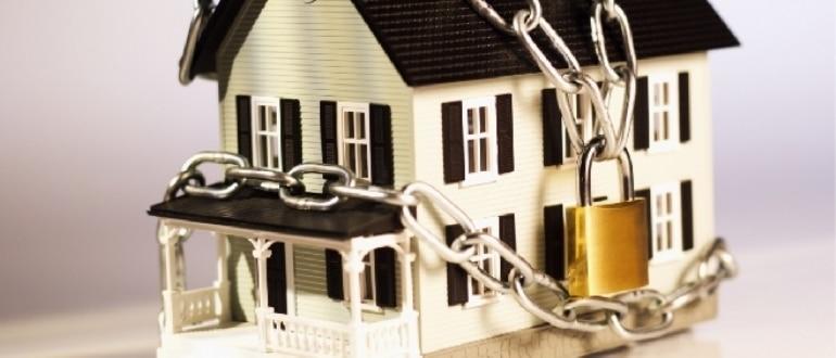 Аукционы по реализации и продаже конфискованного и арестованного имущества – Аукционы и торги по банкротству
