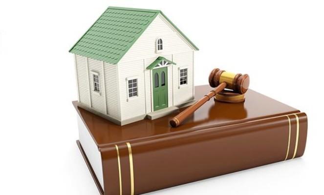 Наложение ареста на единственное жилье