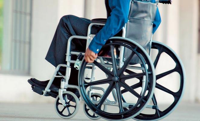 Субсидии для инвалидов