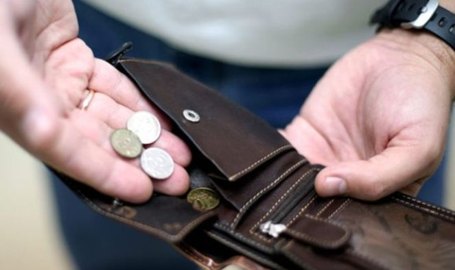 Субсидии малоимущим