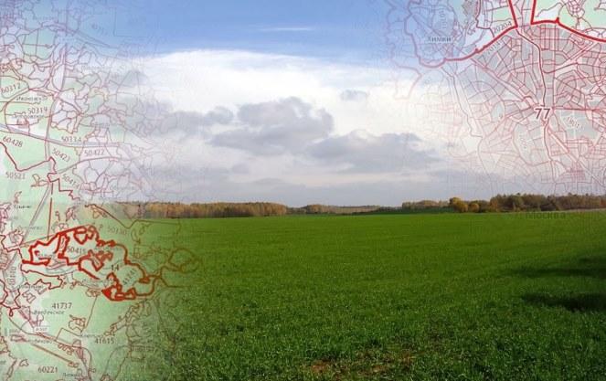 Обмер земельного участка