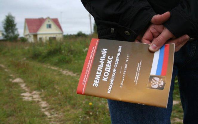 Общественный контроль за земельными участками
