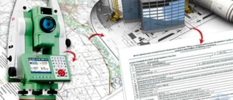 Кадастровый план земельного участка: где получить 2019
