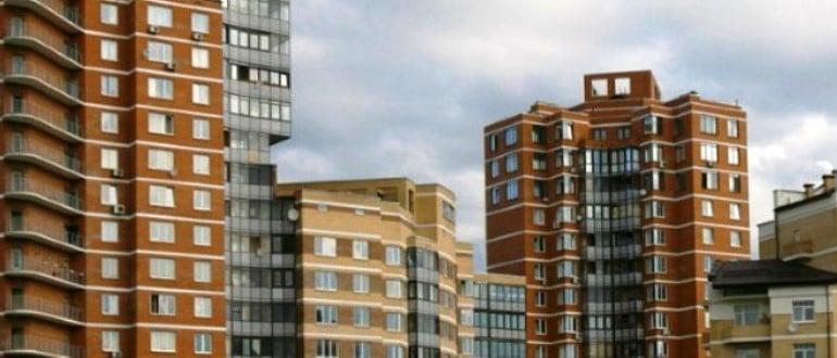 Обременение на недвижимость проверить