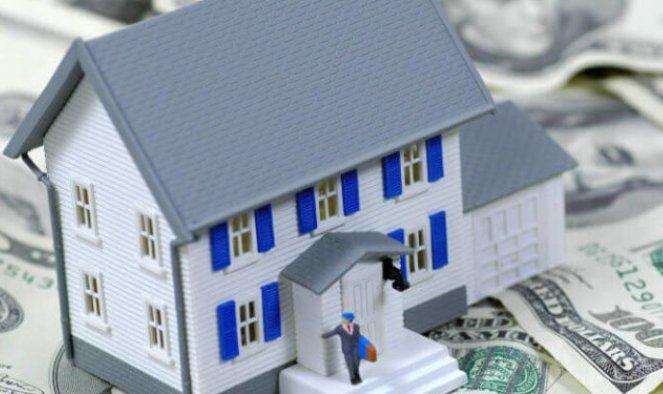 Изображение - Что такое кадастровая стоимость квартиры в 2019 году как и где её узнать и посчитать kak-uznat-kadastrovuyu-stoimost-kvartiry-01