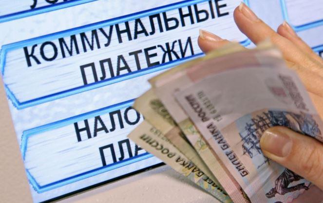 Особенности уплаты взносов на капитальный ремонт