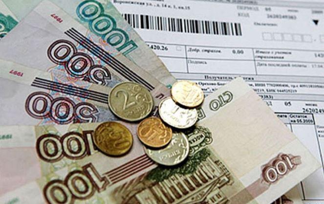 Уплата взносов на капитальный ремонт общего имущества
