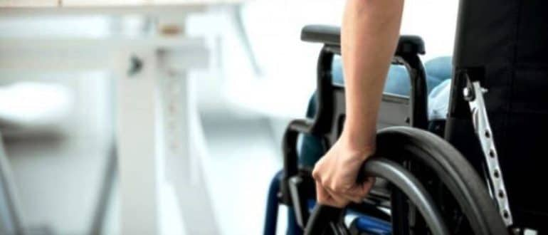 Льготы по жкх для инвалидов 3 группы