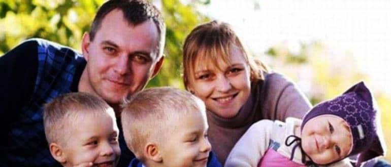 Льгота многодетной семье по квартплате (компенсация, скидка)