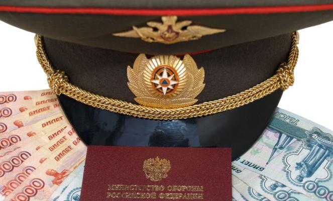Изображение - Льготы пенсионерам на оплату коммунальных платежей lgoty-po-oplate-kommunalki-pensioneram-02