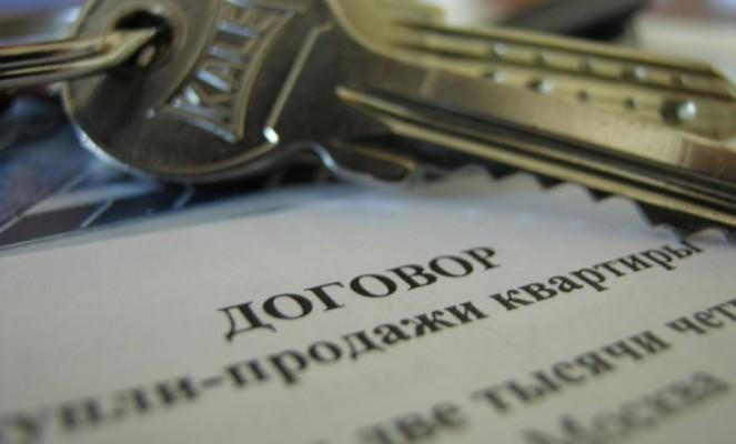 Продажа квартиры под арестом судебных приставов