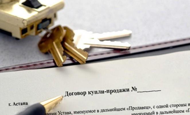 Купля-продажа обремененного жилья