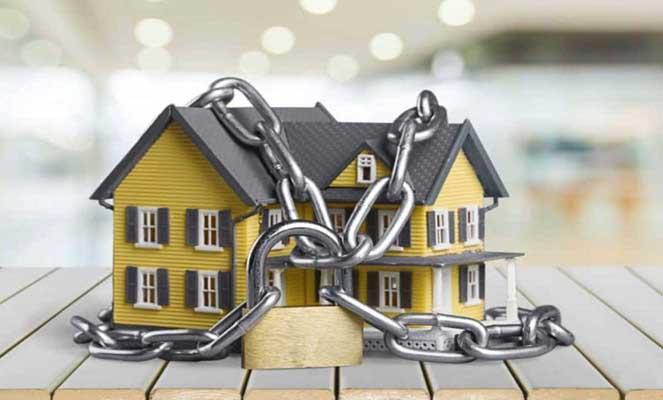 Обременение недвижимого имущества