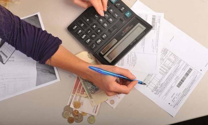 Расчет оплаты общедомовых нужд