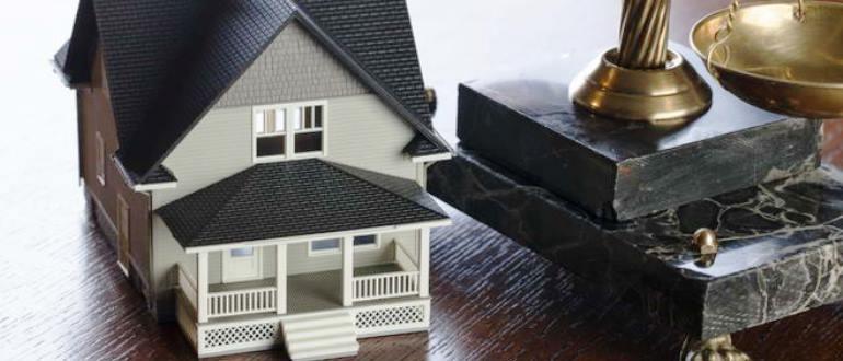 Оценка недвижимости для суда в 2019 году: что нужно знать