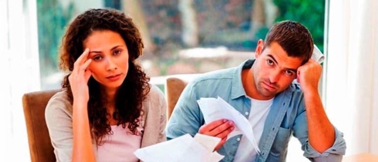 Оценка имущества при разводе через суд