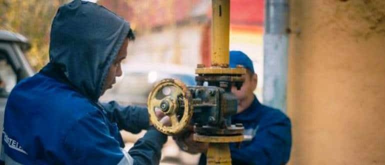 Отключение газа за долги