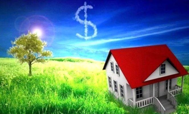 Перерасчет кадастровой стоимости земельного участка