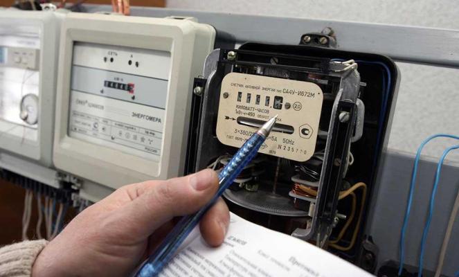 Начисление электроэнергии