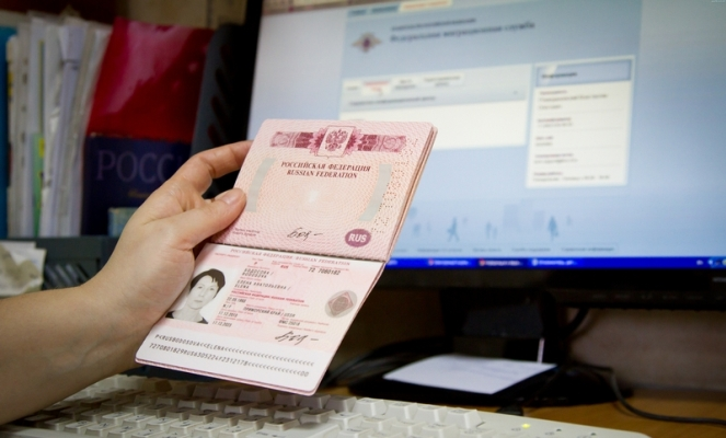 Проверка прописки по паспорту