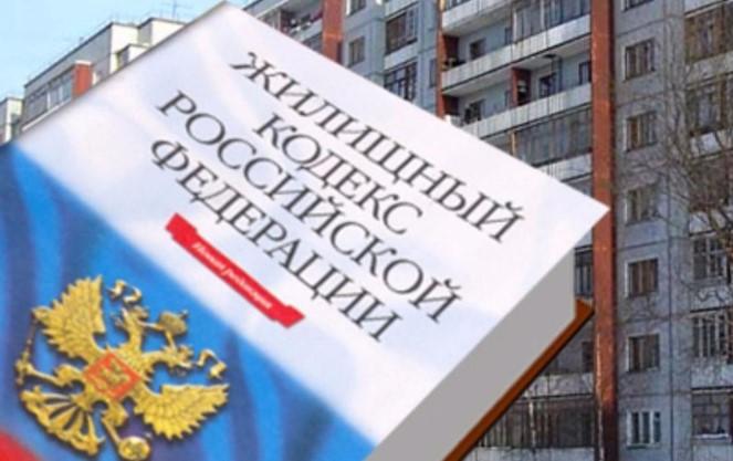 Изображение - Ремонт подъезда многоквартирного дома remont-podezda-02