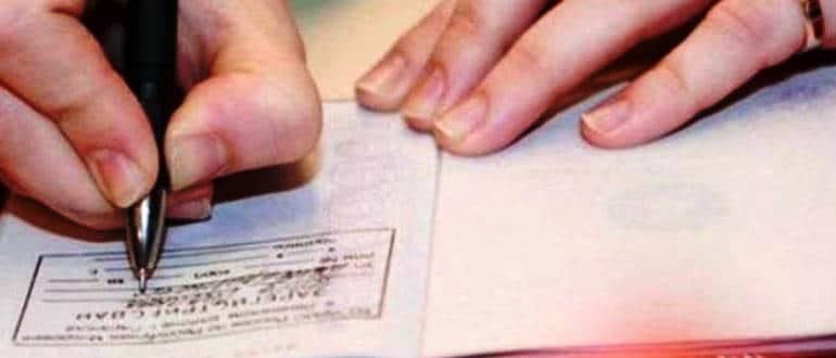 Снятие с регистрационного учета: сроки и основания