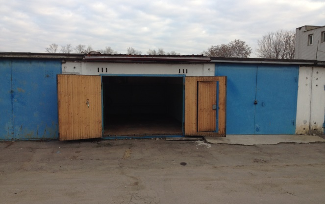 Приватизация гаража в ГСК