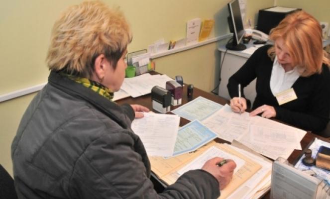 Подача документов на субсидию