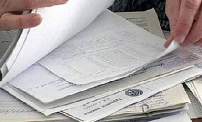 Пакет документов для оформления субсидий