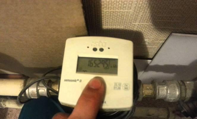 Снятие показаний со счетчика отопления