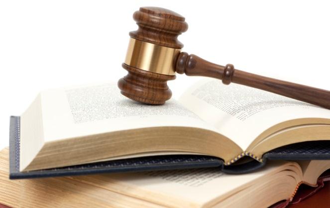 Нормативно-правовые акты которые регулируют регистрацию граждан