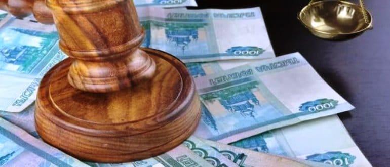 При какой задолженности по квартплате подают в суд на взыскание