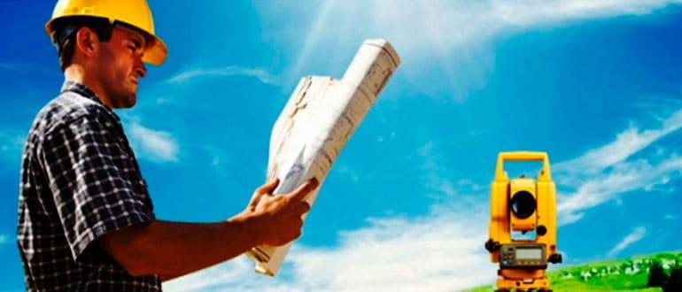 Землеустроительная экспертиза для суда – правила и сроки проведения