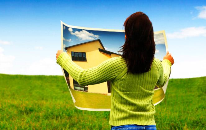 Покупка участка за средства земельного капитала