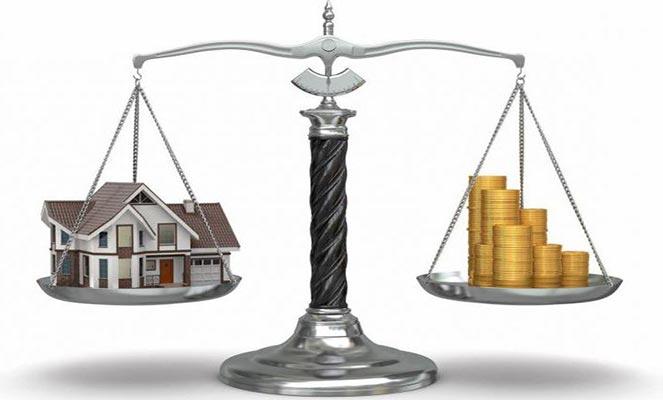 Кадастровая стоимость недвижимости