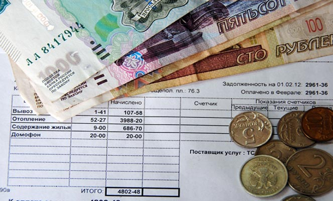 Оплата содержания общего имущества МКД