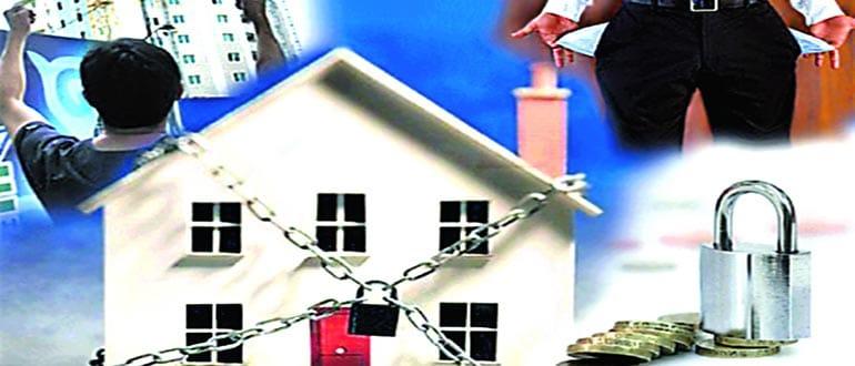 Обращение взыскание на имущество должника небольшую сумму