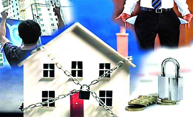 Обращение взыскания недвижимого имущества