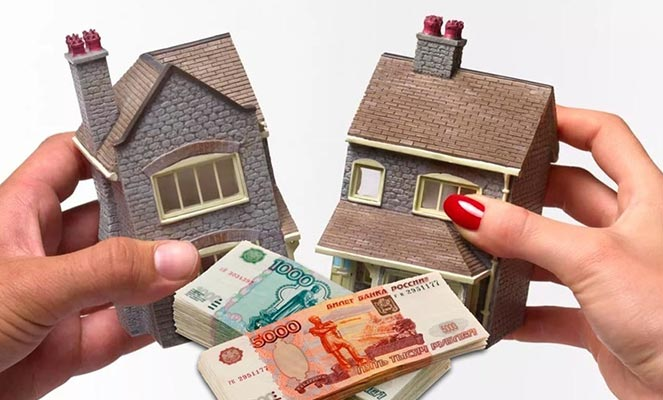 Оценка доли недвижимости