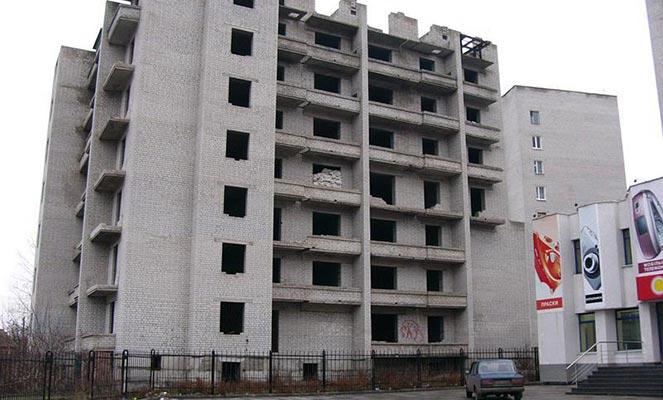 Незавершенное строительство жилого дома
